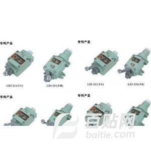 供应BZX51-6系列防爆行程开关图片