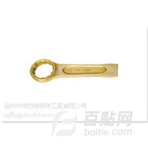供应德式敲击梅花扳手的特点:敲击梅花扳手由优质铝青铜合金和铍青铜合金整体锻造而成。图片