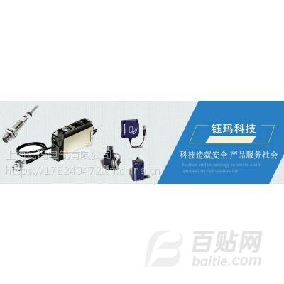 磁翻板液位计YM-RF356D-KCT图片