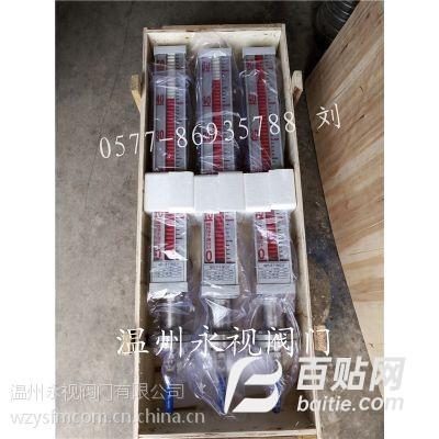 供应 磁翻板液位计 快装扣式液位计 玻璃转子液位计 浮子石英管液位计图片