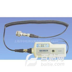 供应上海星晟VIB-10C测振仪 振动测量仪 分体式数字测振仪图片
