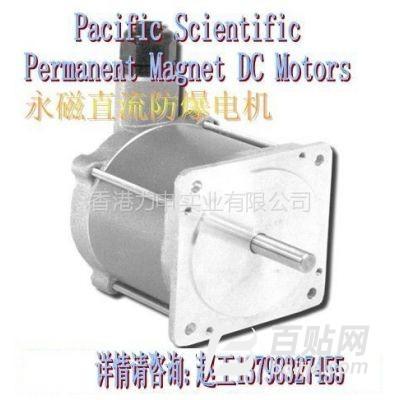 供应Pacific永磁直流电机,Pacific MX防爆电机,防爆直流电机图片