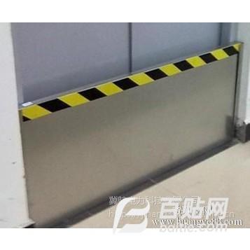 厂家大量 供应 定制 冀航电力 优质挡鼠板图片