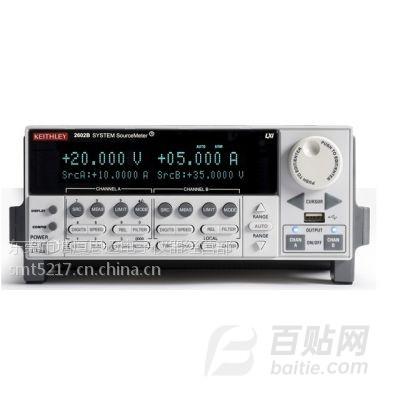 收购Fluke 725S多功能过程校准器,Fluke725S-求购图片