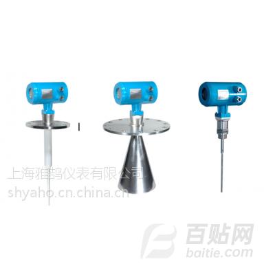 上海雅鹄大量程高精度脉冲微波雷达物位计图片