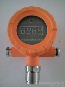 供应科力强KB-800D可燃气体变送器图片
