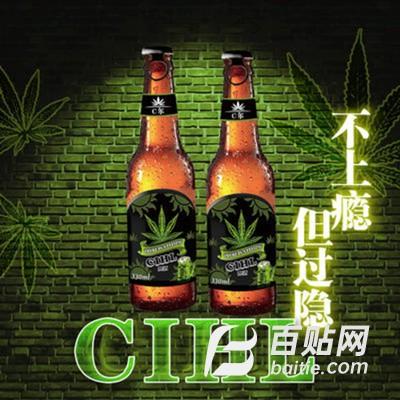 C尔精纯啤酒云南喜麻麻啤酒绿色森林330ml图片