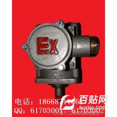 防爆微型三相异步电动机 防爆抱闸电机液压电机YBOZ 120W图片