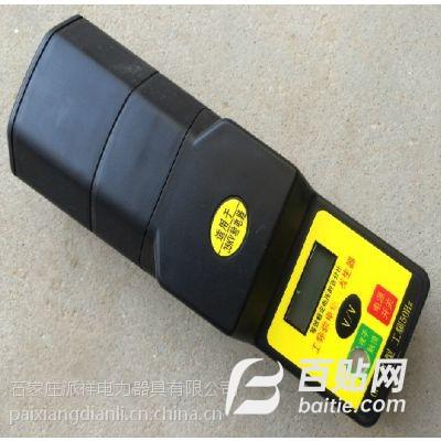 厂家直销 验电信号发生器专用仪器仪表 手持式工频仪器仪表图片