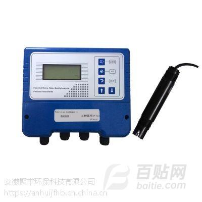 工业在线PH计PH电极高温玻璃电极PH控制器传感器图片