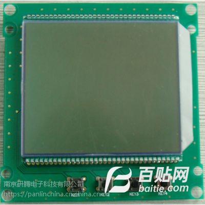 开发设计电力仪表液晶显示模块、定制液晶显示模块、段码液晶屏设计开发图片