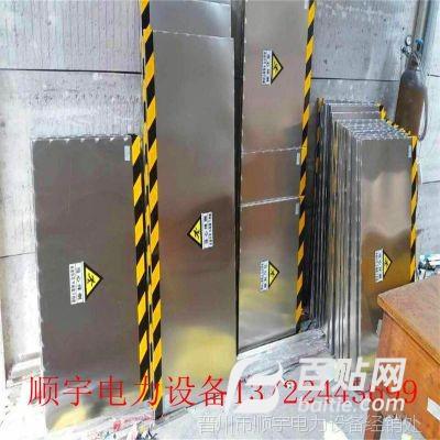 挡鼠板防鼠板铝合金不锈钢绝缘配电室工厂仓库酒店挡鼠板防鼠板图片