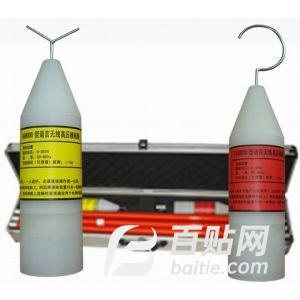 供应TAG6000 语言无线高压核相器图片