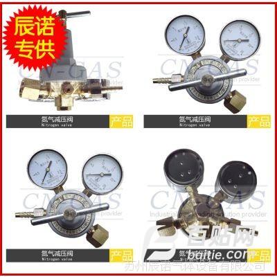YQD-07氮气减压器 氮气减压阀图片