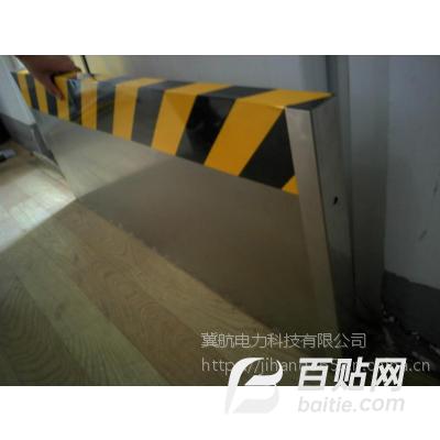 河北供应配电室绝缘挡鼠板 不锈钢挡鼠板 铝合金挡鼠板 冀航电力图片