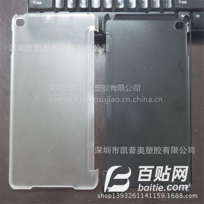 苹果mini4平板保护套ipadmini4侧翻三折皮套图片
