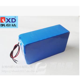 供应-40℃低温太阳能路灯电池,12V20AH低温电池组 冷库锂电池图片