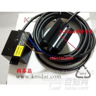 PR613-P液体传感器,非接触式管道液位开关,电容式液位开关图片