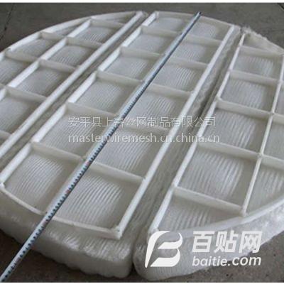 广东耐稀酸腐蚀PP丝网除沫器价格_环保设备废气处理适用_安平上善定做图片