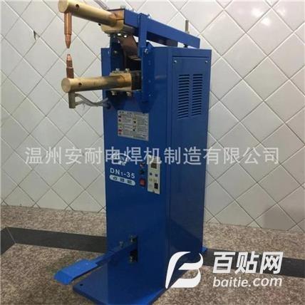 厂家DN1-35脚踏点焊机,脚踩点焊机,脚踏碰焊机,脚踏电阻焊机图片