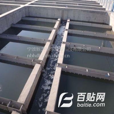 中国污水处理工程 污水处理技术 宁波华东环保 专克疑难污水处理图片