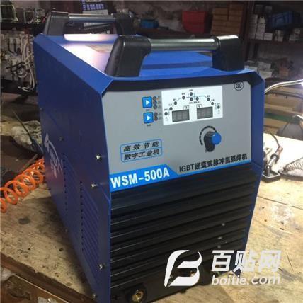 厂家  WSM-500逆变数字脉冲直流氩弧焊机,多功能氩弧焊机图片