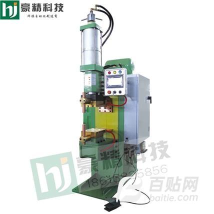 泰州豪精 SMD-80点焊机 逆变直流电阻焊机 铝板铜板螺母气动中频点焊机图片