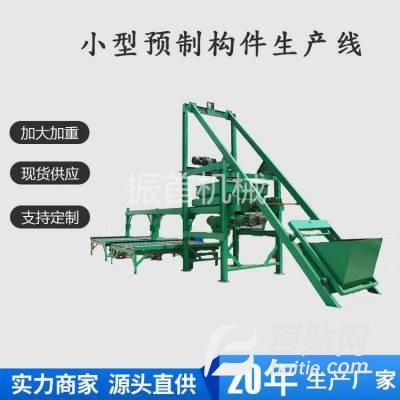 广东混凝土小型预制件加工机械售后处理图片