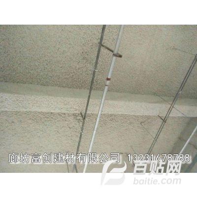超细无机纤维棉喷涂工程承包 厂房无机纤维喷涂工程报价 隔音技术图片