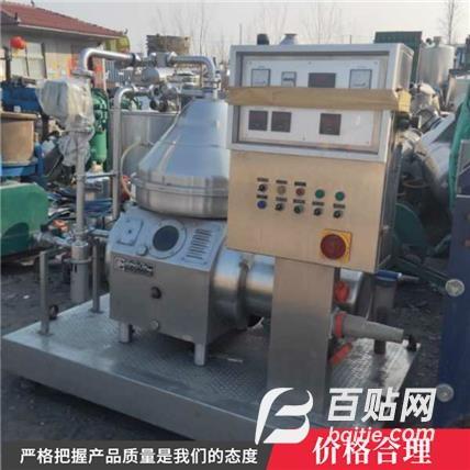 销售供应污水处理离心机 不锈钢卧式离心机 二手洗沙离心机图片