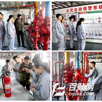 石家庄消防工程技术专业秋季招生图片