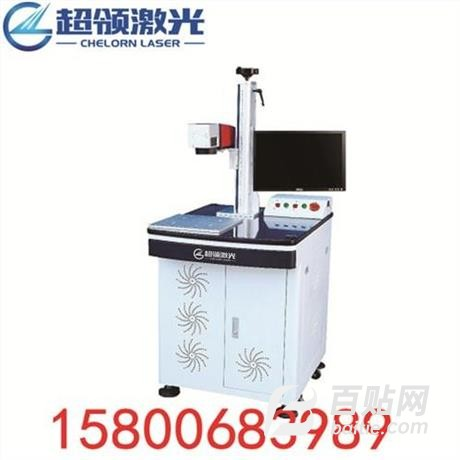 上海紫外激光蚀刻机图片