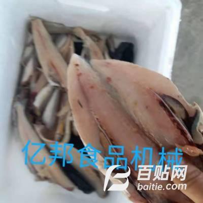 实体厂家亿邦 不锈钢鱼肉开背机 鱼类处理机械 鱼肉开背机图片
