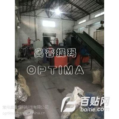 OPTIMA、OTD系列、OTD1000、铜米机图片