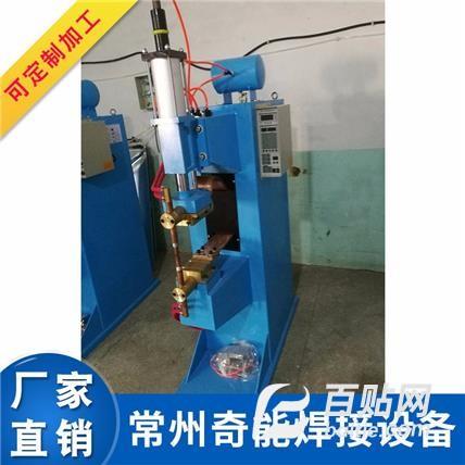 供应自动点接机,气动排焊机,DTN-75气动点焊机,气动排焊机,电阻焊机图片
