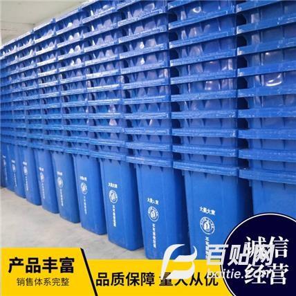 销售供应 干湿环卫室外垃圾箱 240L盖带轮户外垃圾桶 长方形塑料垃圾箱图片