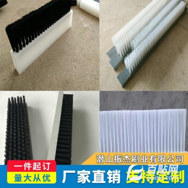 厂家直销 PVC刷条除尘挡灰排刷 现货批发可定制 条刷 品质保障 PVC条刷图片