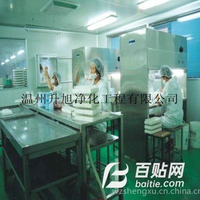 供应供应多种类型优质洁净工程(升旭洁净技术工程)图片