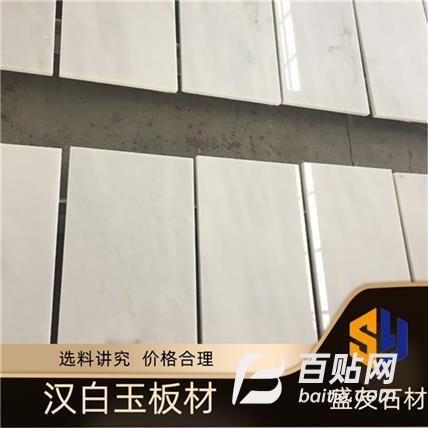 天然汉白玉大理石板材-汉白玉石材石料可制作石雕大型石牌坊图片