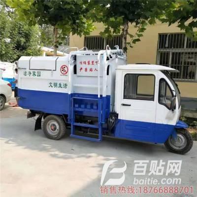 凯信电动三轮垃圾车 环卫垃圾车 电动三轮挂桶垃圾车图片