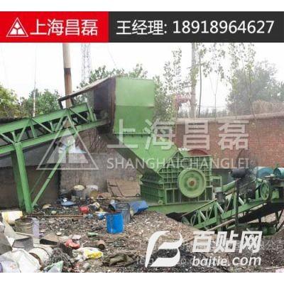 供应河南洛阳废旧铁罐处理设备,湖北黄石薄铁皮破碎机怎么处理图片