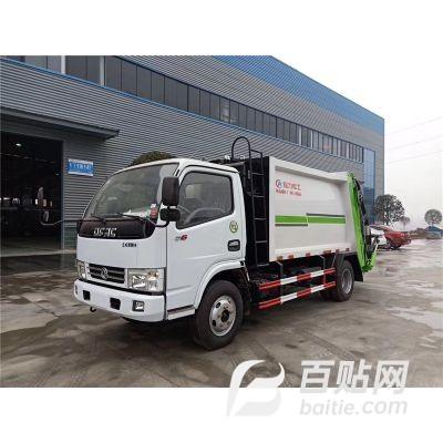 东风5吨压缩垃圾车什么价格图片