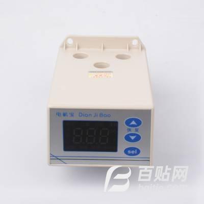 电镀处理厂缺相序保护 水泵欠载欠流负载保护器 纺织机械过压保护 印刷机相序保护D450图片
