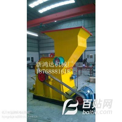 环保型机油滤芯处理设备图片