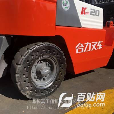 二手机械设备-诚信经营湖南二手叉车处理网杭州二手叉车个人转让图片