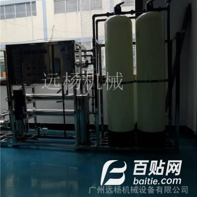 远杨机械全自动反渗透水处理设备图片