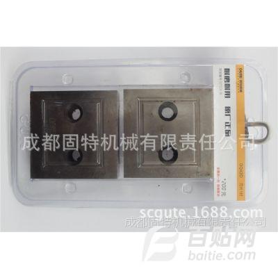 切断机原装刀片 固特机械GQ42D钢筋切断机 高温淬火处理 厂家直销图片