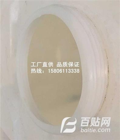 华社供应价格优惠的全新塑料框架吨桶值得购买图片