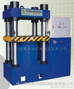 T上移四柱快速液压机 四柱压花机 金属标牌压制 可塑材料压力加工 茶叶机图片