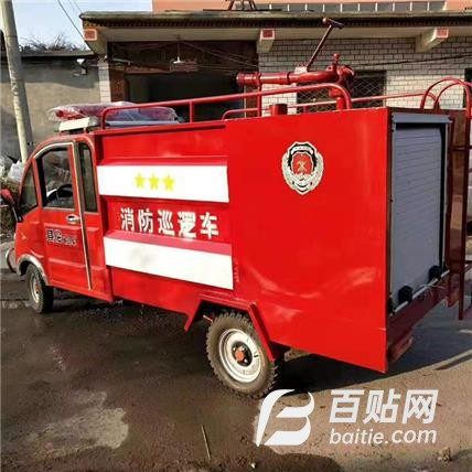 富平自留地电动消防车 送货上门 2座电瓶消防车图片